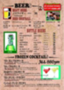 HBC BEER menu 2019.jpg