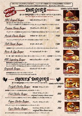 busyday menu hamburger.png
