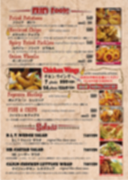takeout menu fried foods 2020.04.png