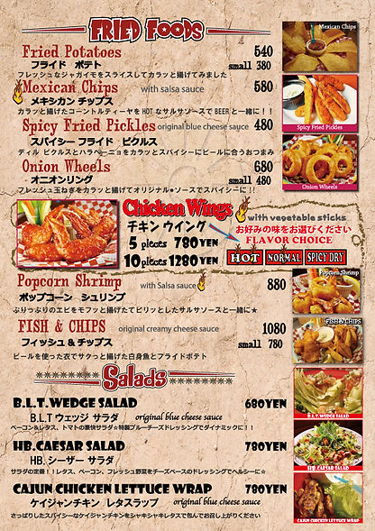 takeout-menu-fried-foods-2020.04.jpg