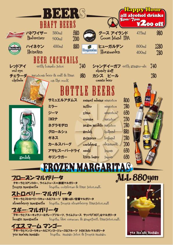 boogie drinkmenu beer 2020.10.png