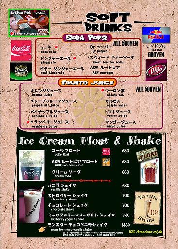 HBC soft drinks 2019.jpg