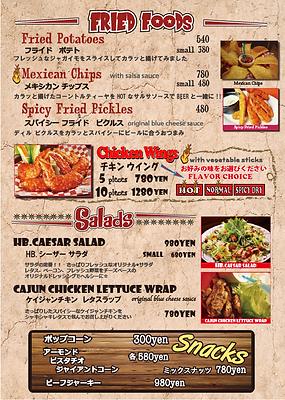 busyday menu fried foods.png