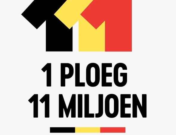 1 ploeg, 11 miljoen belgen, allemaal samen! Samen tegen covid-19.