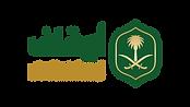 الشعار الخاص بالهيئة العامة للأوقاف.png