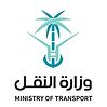وزارة النقل.png