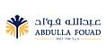 شركة-عبدالله-فؤاد-660x330.png