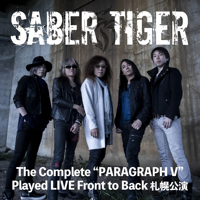 """The Complete """"PARAGRAPH V"""" Played LIVE Front to Back 札幌公演"""