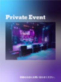 Private Live (小野寺 様)