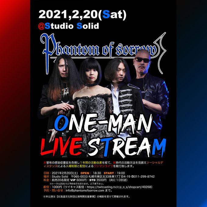 Phantom of sorrow 【ONE-MAN LIVE STREAM】