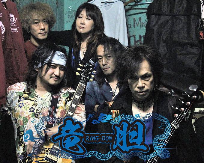 47LIVEHOUSE Music2020 【北海道】