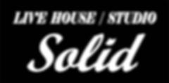 solid_logo_grey_hp-top用.png