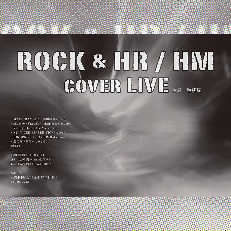 ROCK&HR/HM COVER LIVE