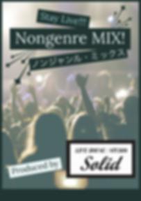Nongenre MIX! (ノン・ジャンル・ミックス) Vol.32