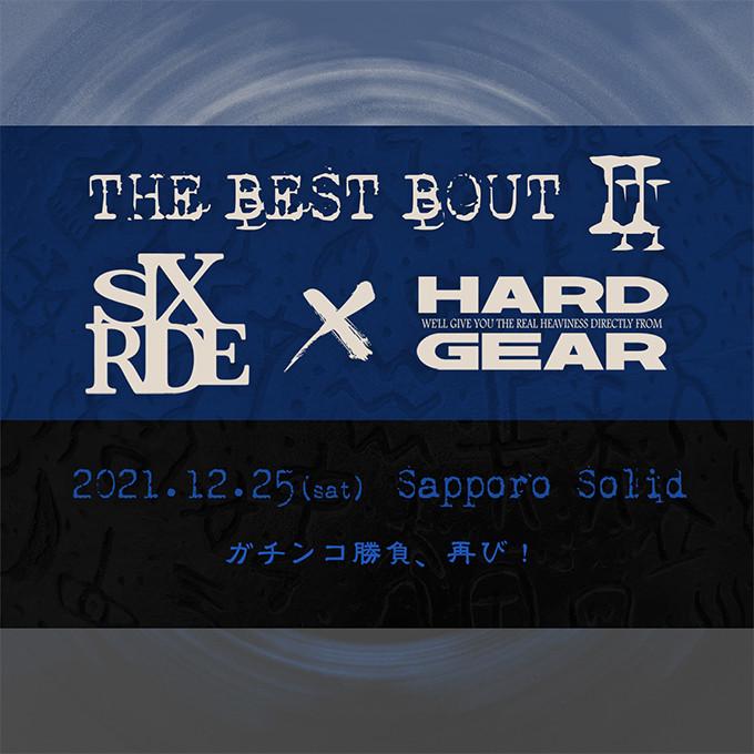 THE BEST BOUT II - SIXRIDE vs HARD GEAR