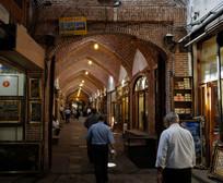 Grand Bazaar de Tabriz