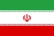 Drapeau Iran.png