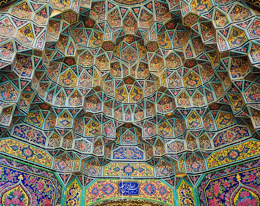 P1022543 - Shiraz 10.jpg