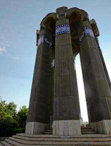 Monuments des Martyrs à Tabriz