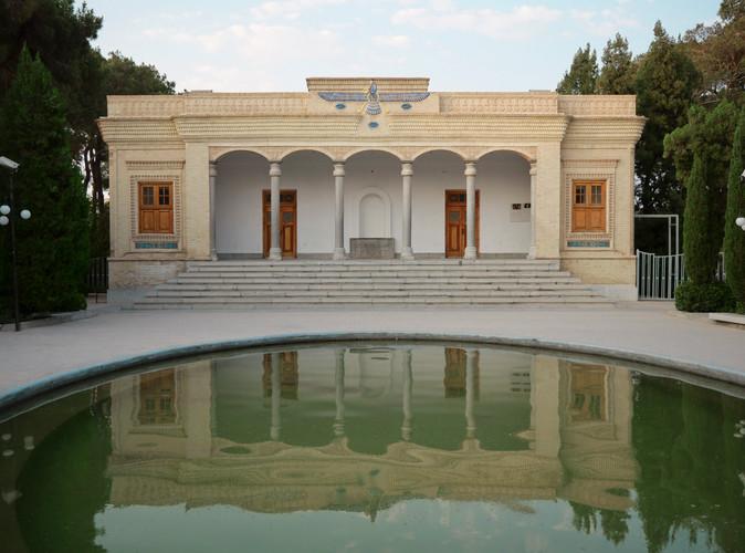 Temple du Feu de Yazd