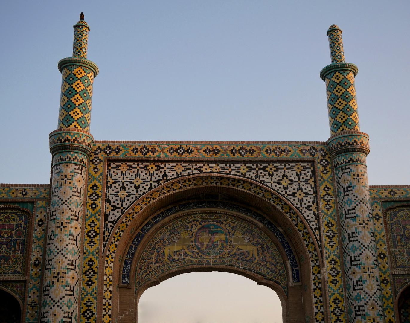 Les Portes de Qazvin