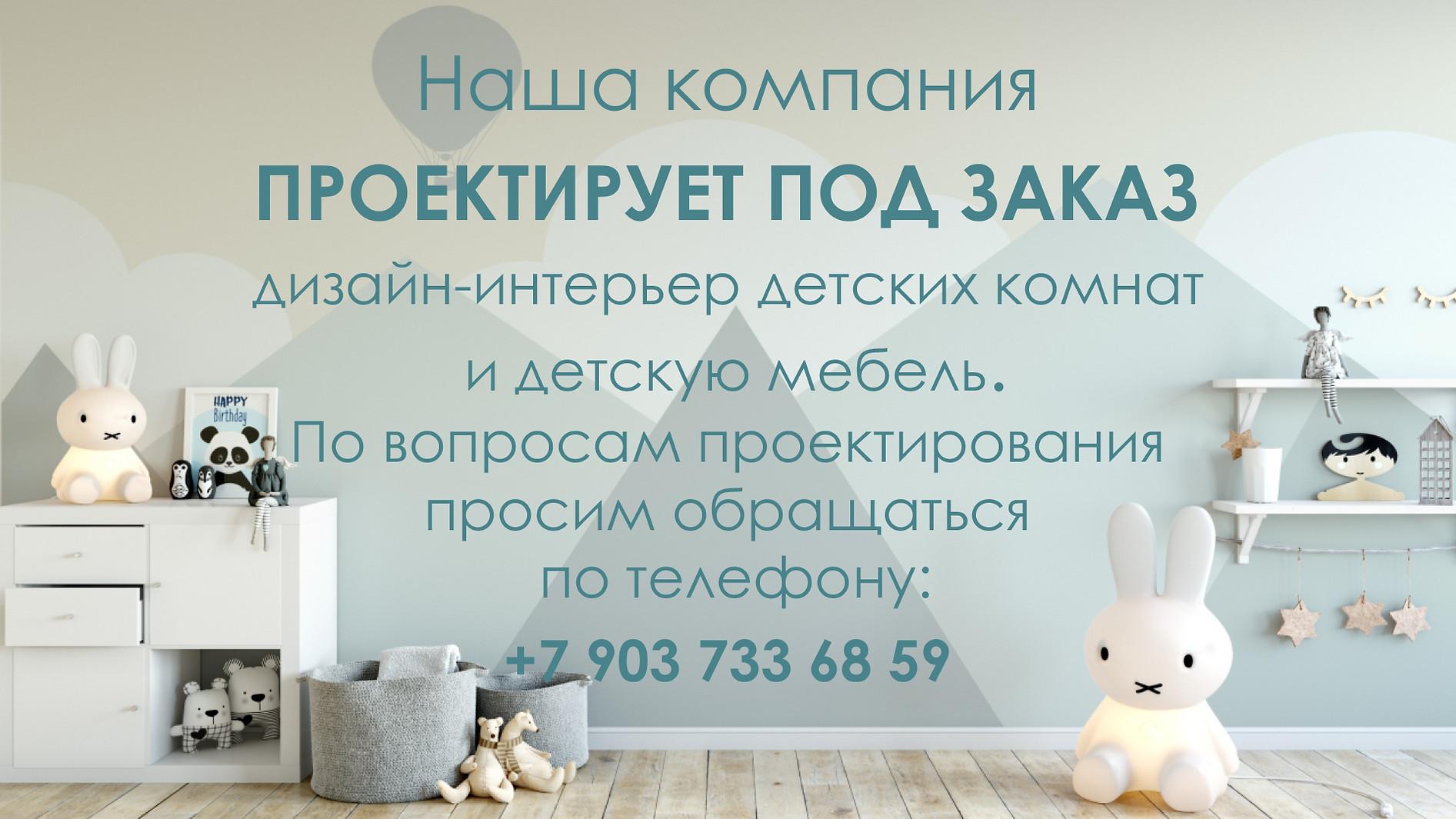 Безымянный-3-2.jpg
