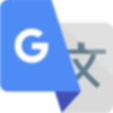 google trad.png