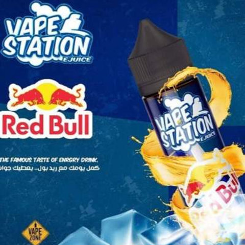VAPESTATION RED BULL