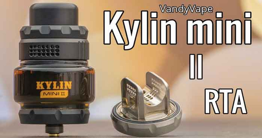 KYLIN-Mini-V2 -25mm-RTA.jpg