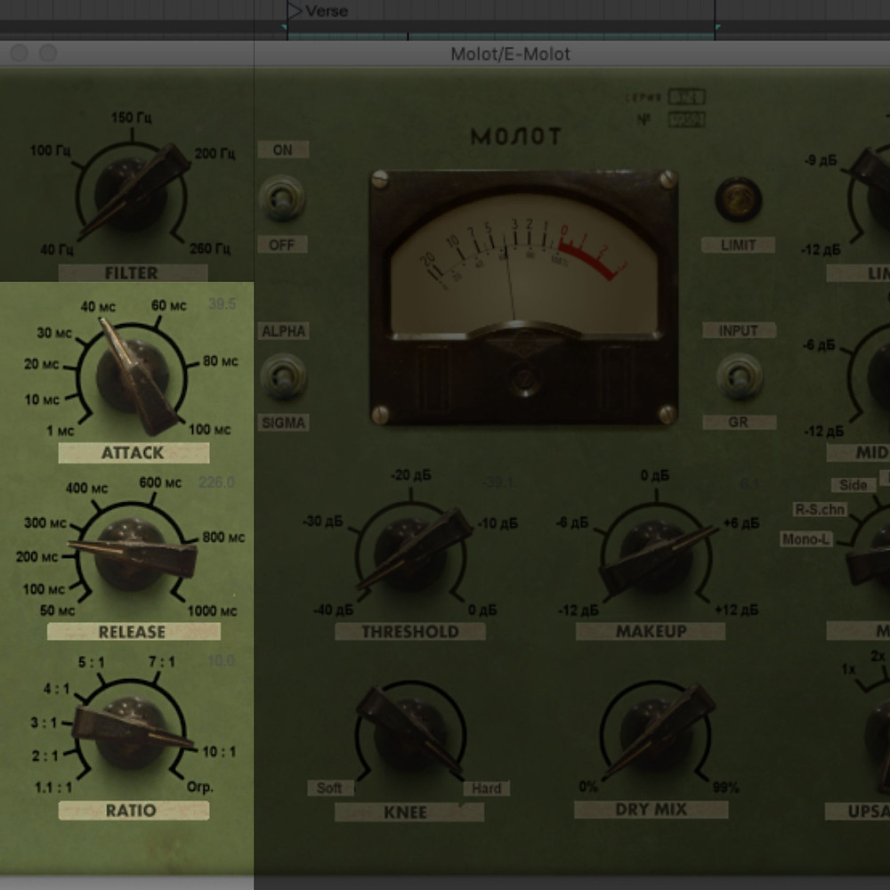 How to set your compressor for Parallel Compression