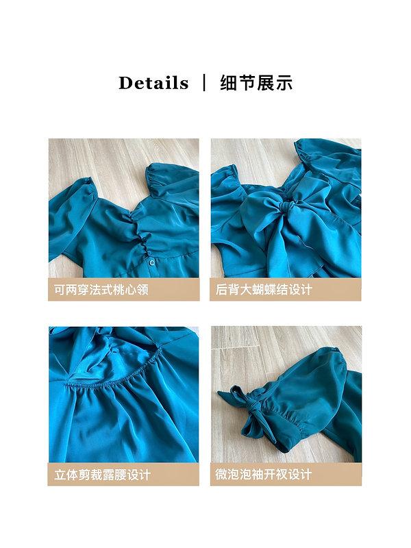 WeChat Image_20201102120103.jpg
