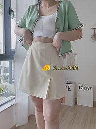 Cream Cheese A-Line Skirt | 奶油乳酪A字短裙