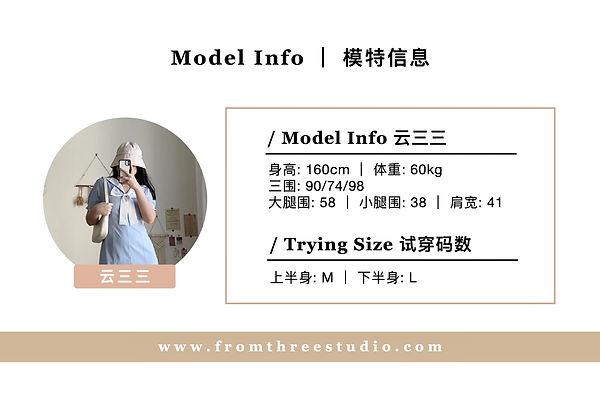 WeChat Image_20200817163107.jpg