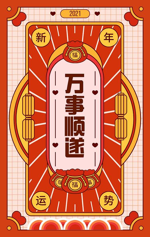 WeChat Image_20210116173137.png
