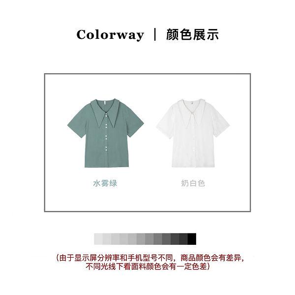 WeChat Image_20200925155723.jpg