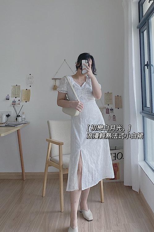 First Love Retro White Dress   初恋白月光法式复古裙