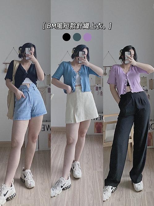 Knit Crop Top   针织短款基础百搭上衣