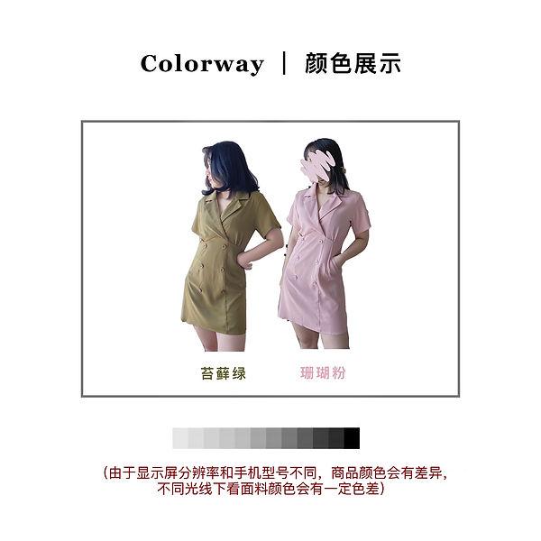 WeChat Image_20201102120016.jpg