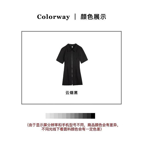 WeChat Image_20200814171523.jpg