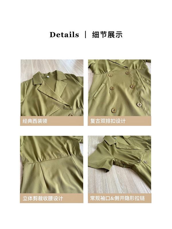 WeChat Image_20201102120109.jpg