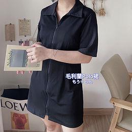Casual Polo Dress | 毛利兰Polo连衣裙