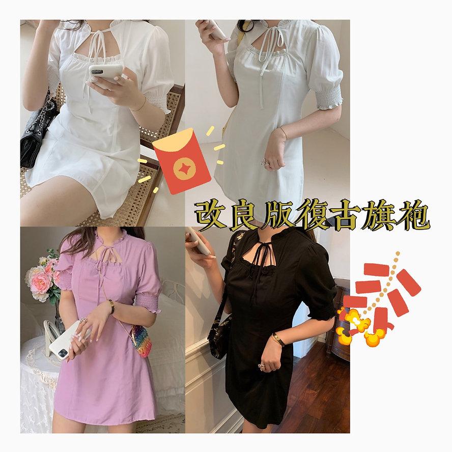 WeChat Image_20210115145704.jpg