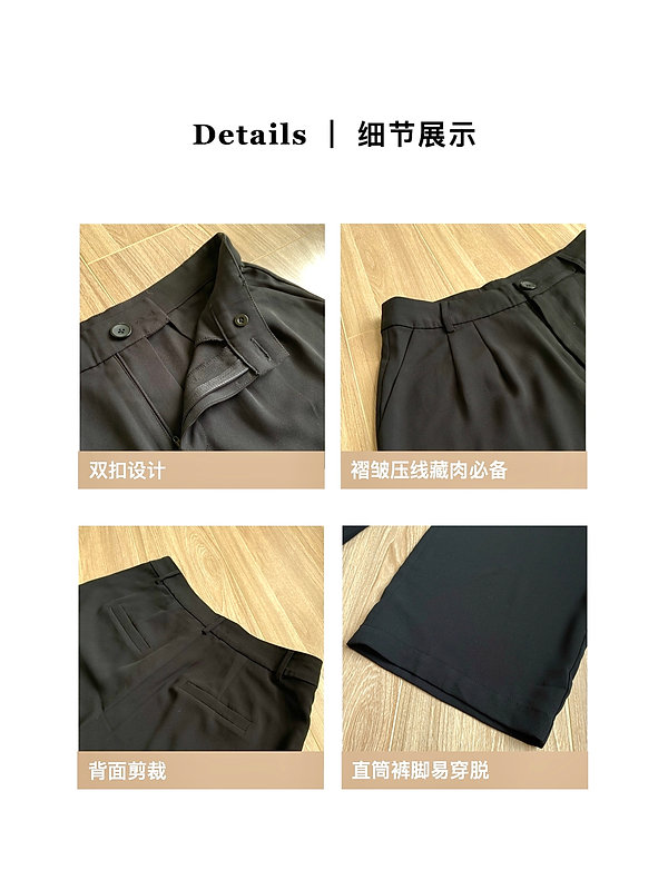 西装垂感裤.jpg