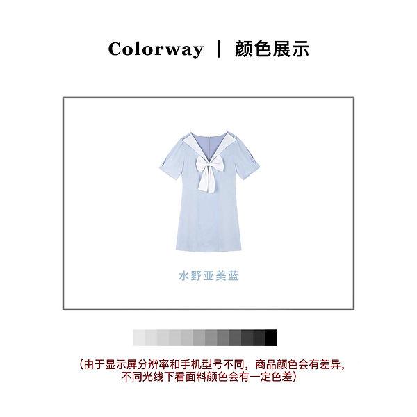 WeChat Image_20200814171513.jpg