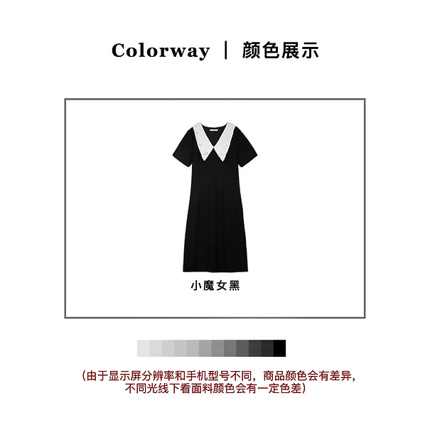 WeChat Image_20200814171529.jpg