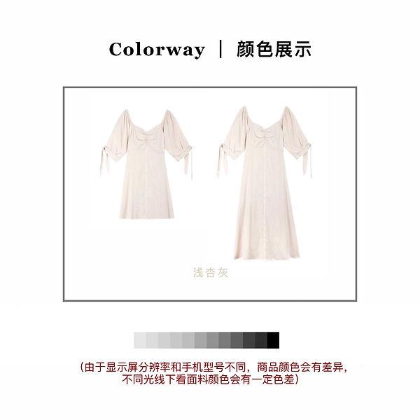 WeChat Image_20201102120007.jpg