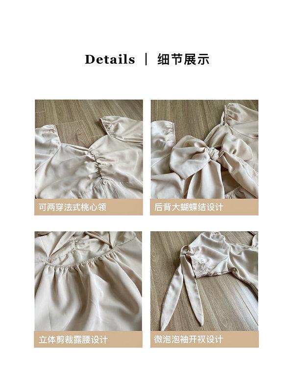 WeChat Image_20201102120106.jpg