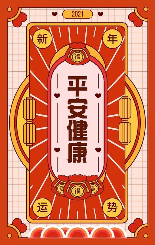 WeChat Image_20210115145715.png