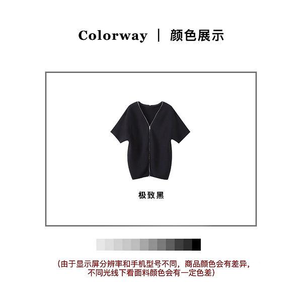 WeChat Image_20200814171536.jpg