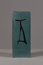 Clee Pottery 1970s' Vase with Japanese Symbols